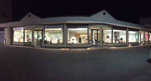 crocco-prima-infanzia-negozio-caserta